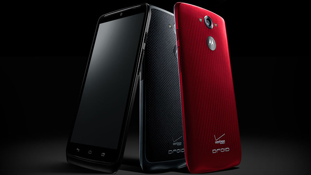 motorola-droid-turbo-verizon-wireless.jpg