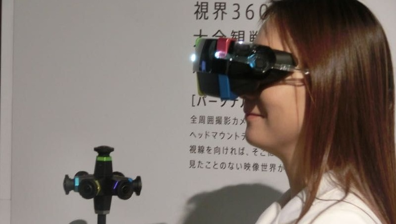 panasonic-virtual-reality-glasses