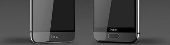 htc-one-m9-plus-release-date-fingerprint-sensor-revealed