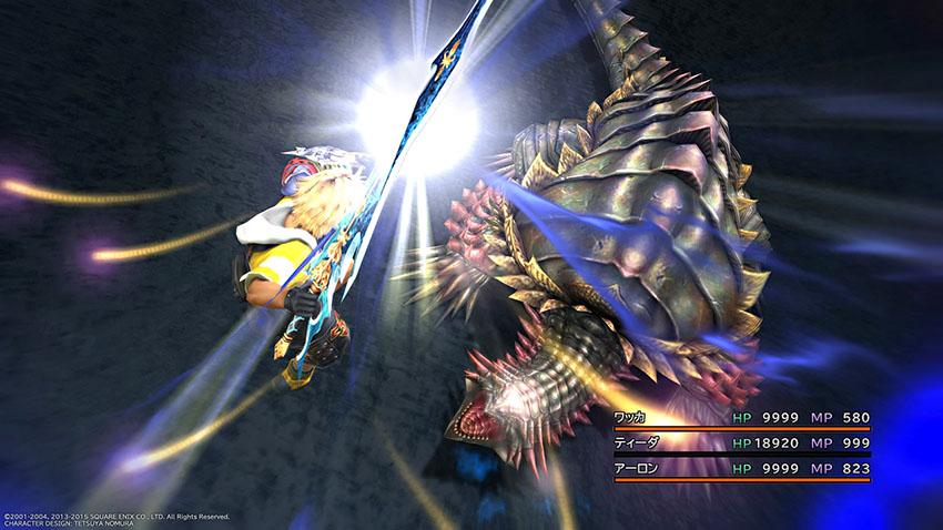final fantasy x x2 hd remaster cheats