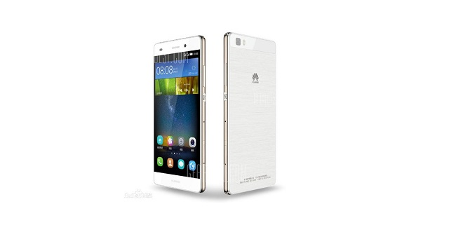 huawei-p8-lite-discount-coupon-code-best-buy-amazon-gearbest