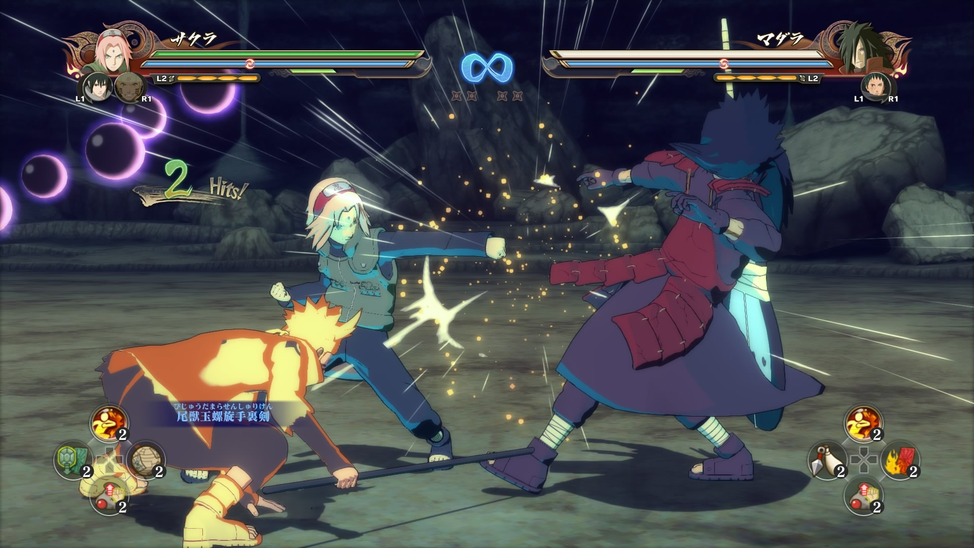 naruto online how to change character in combat
