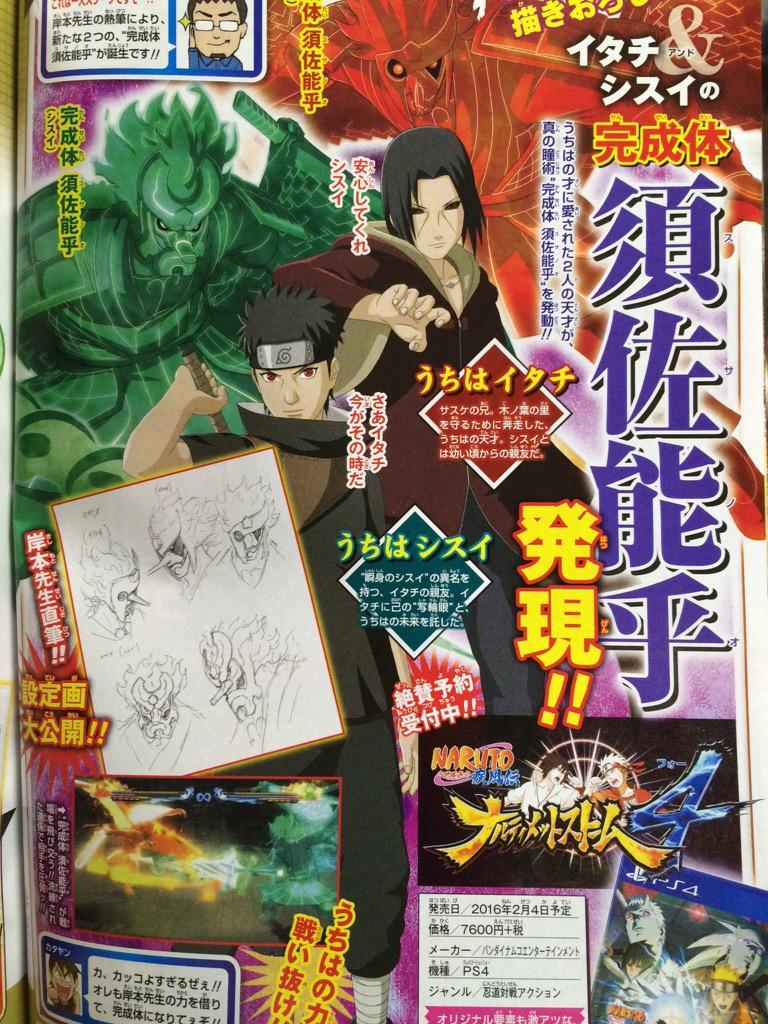Naruto Shippuden Ultimate Ninja Storm 4 new characters Archives
