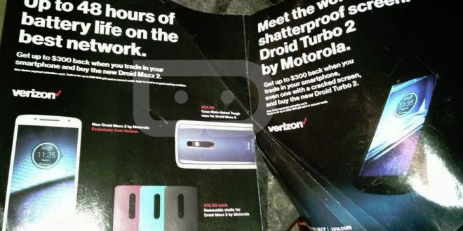 verizon-droid-turbo-2-vs-nexus-5x-vs-moto-x-force