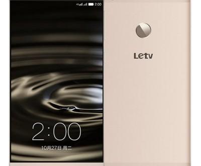 bezel-less phone
