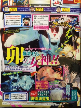 Naruto Shippuden Ultimate Ninja Storm 4 New Magazine Scan