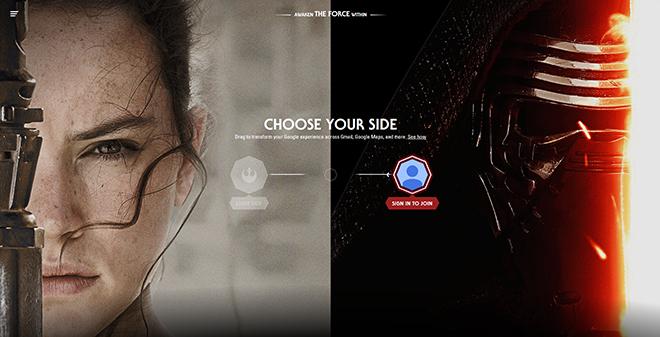 Star_Wars_side