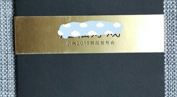 xiaomi-mi-5-release-price-grand-finale