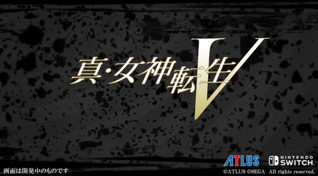 Shin Megami Tensei V officially announced for Switch