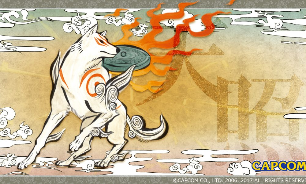 Okami Gets Some Official Promotion in Dota 2