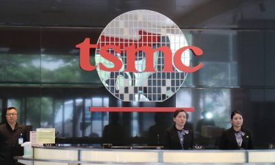 TSMC iPhone virus