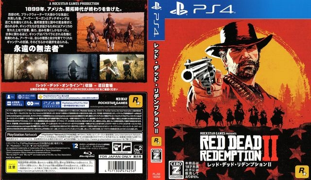 Red Dead Redemption 2 Two Discs